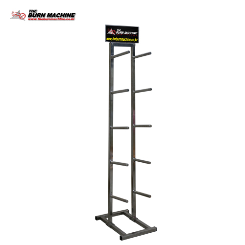 The BurnMachine Display Stand